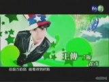 Mike He & Rainie Yang VS Kingone & Rainie Yang