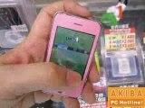 Copie d'iPhone à Akihabara