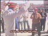 Fête de travail à LAAYOUNE SAHARA MAROCAIN