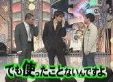 TV - Gackt - HeyHeyHey - 2004 02 23 - Vanilla