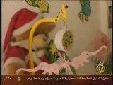 enfant Gaza meurt à cause du blocus des tyrans de ce monde