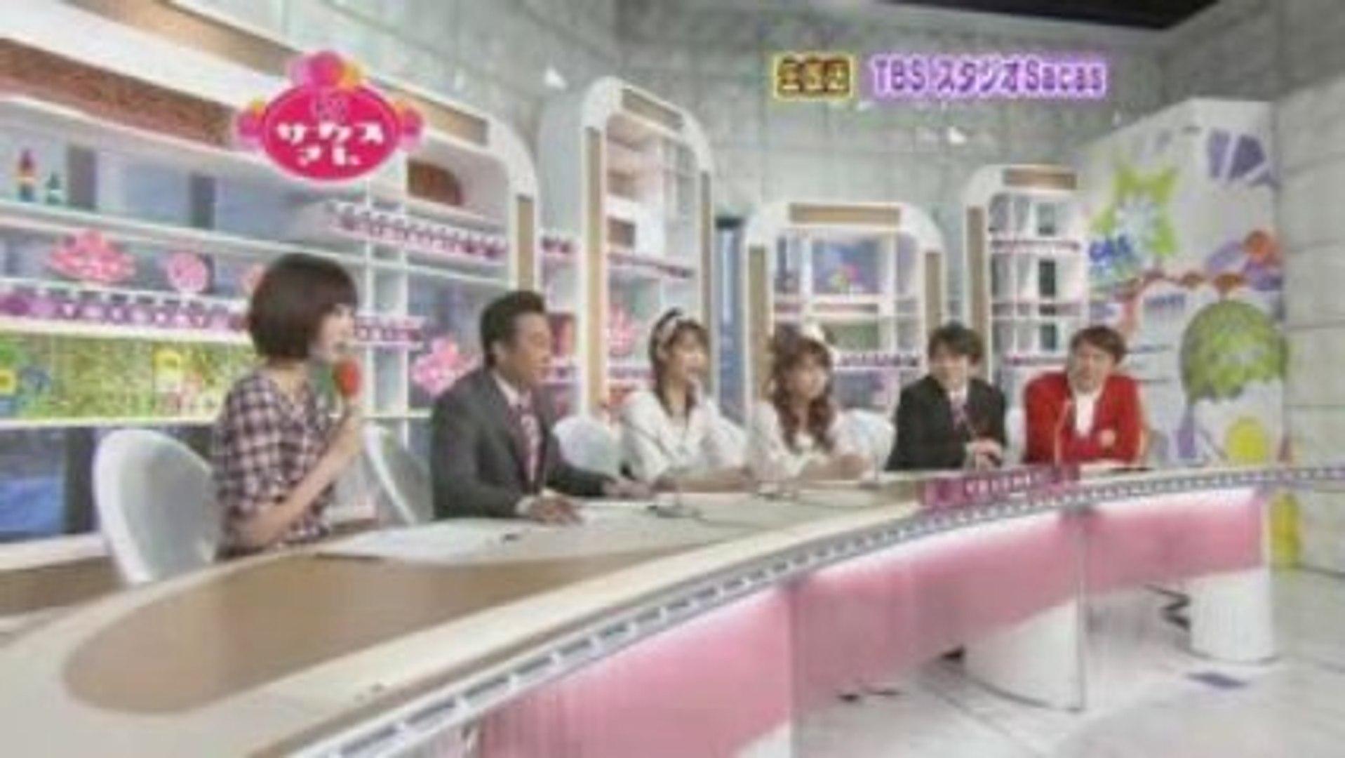 サカスさん 2009.04.21 (1/2) - 動画 Dailymotion
