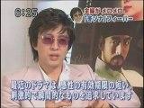 2004/4/8テレ朝インタビュー