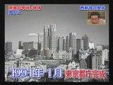 Les 35 ans de Shinjuku en 35 secondes