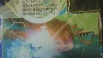 Budokai Tenkaichi Source - News 05/19/09 - Tenkaichi 4 Annou