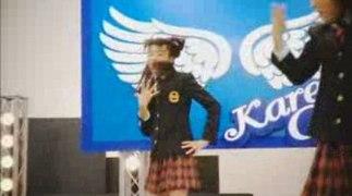 Karen Girl s Zettai Karen Chil