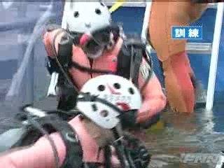 Rescue-training