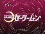 [Drama Op] PGSM - Kirari Sailor Dream (Sae)