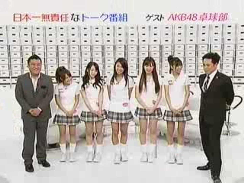 AKB48 卓球部 ひきだし太郎 20090502 - 動画 Dailymotion