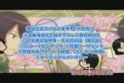 【DVD-CM】まりあ†ほりっく (Maria Holic Trailer)