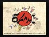 Okami [01] La legende de Shiranui