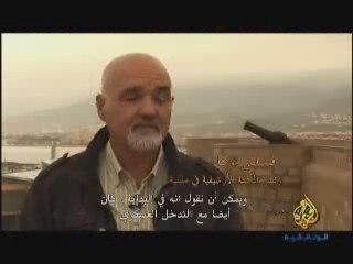 GUERRE DU RIF : Abdelkrim al Khattabi 1 de 5