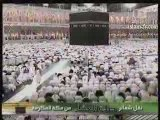 Salat al 'Isha : Le 18 juin 2009 à la Mecque