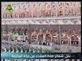 Salat al 'Isha : Le 19 juin 2009 à la Mecque